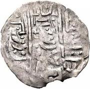 "1 Drachm - Anonymous (Bukhar Khudat; ""Mug"" type; S countermark) – reverse"