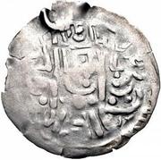 "1 Drachm - Anonymous (Bukhar Khudat; ""Mug"" type; triskeles countermark) – reverse"