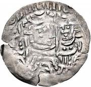 "1 Drachm - Anonymous (Bukhar Khudat; ""Mug"" type; plier countermark) – reverse"