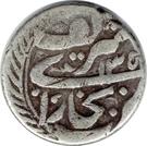 Tenga - Abdul-Ahad bin Muzaffar al-Din - 1886-1910 AD – reverse