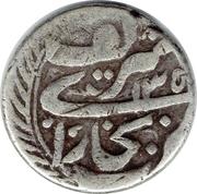 1 Tenga - Abdul-Ahad bin Muzaffar al-Din - 1886-1910 AD – reverse