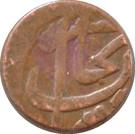 1/32 Tenga - Abdul-Ahad bin Muzaffar al-Din - 1886-1910 AD – obverse