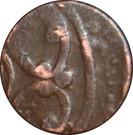 1/32 Tenga - Abdul-Ahad bin Muzaffar al-Din - 1886-1910 AD – reverse
