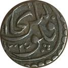 2 Fulus - Muhammad Alim Khan bin Abdul-Ahad - 1910-1920 AD – obverse
