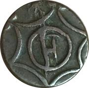 2 Fulus - Muhammad Alim Khan bin Abdul-Ahad - 1910-1920 AD – reverse