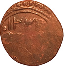 4 Falus - Muhammad Alim Khan bin Abdul-Ahad - 1910-1920 AD – obverse