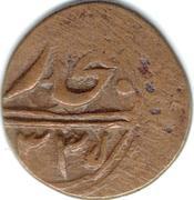 8 Falus - Muhammad Alim Khan bin Abdul-Ahad - 1910-1920 AD – obverse