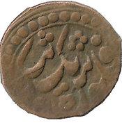 1 Tenga - Muhammad Alim Khan bin Abdul-Ahad - 1910-1920 AD – reverse