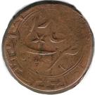 3 Tenga - Muhammad Alim Khan bin Abdul-Ahad - 1910-1920 AD – obverse