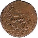 3 Tenga - Muhammad Alim Khan bin Abdul-Ahad - 1910-1920 AD – reverse