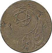 20 Tenga -  Muhammad Alim Khan bin Abdul-Ahad - 1910-1920 AD – obverse