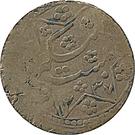 20 Tenga -  Muhammad Alim Khan bin Abdul-Ahad - 1910-1920 AD – reverse