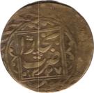 10 Tenga - Muhammad Alim Khan bin Abdul-Ahad - 1910-1920 AD – obverse
