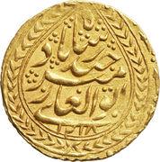 Tilla - Haydar Tora bin Shah Murad - 1800-1826 AD – obverse