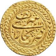 Tilla - Haydar Tora bin Shah Murad - 1800-1826 AD – reverse