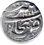 1 Tenga - Muzaffar al-Din bin Nasr-Allah - 1860-1886 AD (Bukhara mint) – obverse