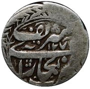 1 Tenga - Nasr-Allah bin Hatdar Tora – reverse
