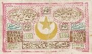 60 Tengas (Treasury) – obverse