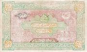 3 000 Tengas (Treasury) – obverse