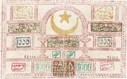 1 000 Tengas (Treasury) -  obverse