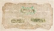 2 000 Tengas (Treasury) – reverse