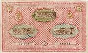3 000 Tengas (Treasury) – reverse