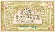 100 Tengas (Treasury) – obverse