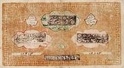 1 000 Tengas (Treasury) – obverse