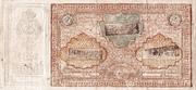 10 000 Tengas (Treasury) – reverse