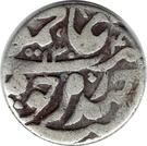 Tenga - Abdul-Ahad bin Muzaffar al-Din - 1886-1910 AD – obverse