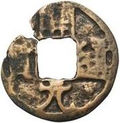 1 Cash (Kaiyuan imitation; Bukhara Sogd; without tamgha) – obverse