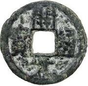 1 Cash (Kaiyuan imitation; Bukhara Sogd; with tamgha) – obverse