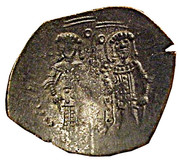 Trachy (Bulgarian imitation of Trachy of Alexius III - Type C, unknown ruler and mint) – obverse