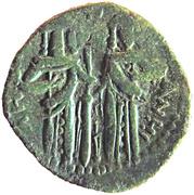 1 Grosch - Mikhail III Shishman Asen – reverse