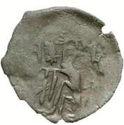 Trachy - Ivan Sratsimir (Vidin mint) – reverse