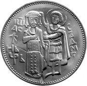 50 Leva (Ivan Assen II) – reverse