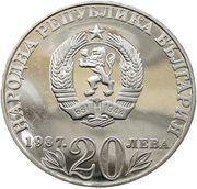 20 Leva (Vasil Levski) – obverse