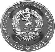 5 Leva (Alexander Stamboliiski) – obverse