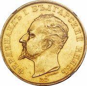 100 Leva - Ferdinand I – obverse