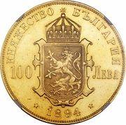 100 Leva - Ferdinand I – reverse