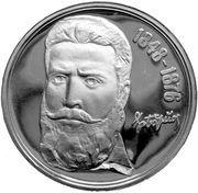 5 Leva (Khristo Botev) – reverse