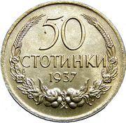 50 Stotinki - Boris III – reverse