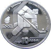 10 Leva (15th Winter Olympic Games) – reverse