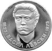 5 Leva (Vasil Levski) – reverse