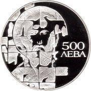 500 Leva (European Community - St. Theodor Stratilat) – reverse