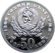 50 Leva (Mother and Child) – obverse