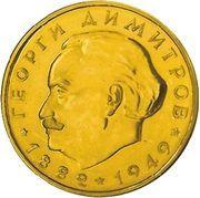 20 Leva (Georgi Dimitrov) – reverse