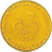 20 Leva (Georgi Dimitrov) – obverse