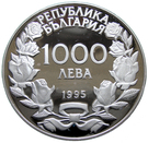 1000 Leva (100 Years Olympic Games) – obverse
