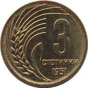 3 Stotinki -  reverse
